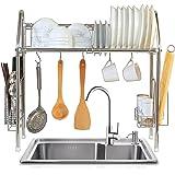 1208S 水切りラック 食器 水切りかご キッチン収納 (シンク上水切りラック)