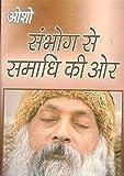 Sambhog Se Samadhi Ki Aur