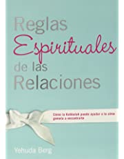 Reglas espirituales de las relaciones