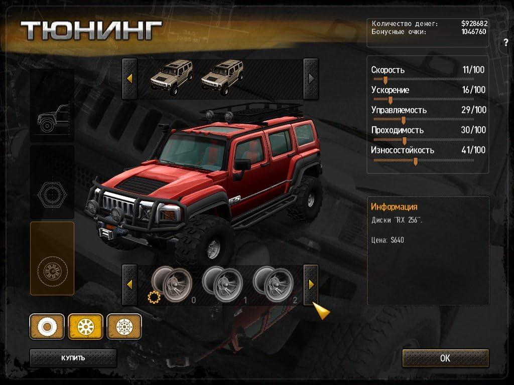 Amazon.com: 4X4 Hummer [Download]: Video Games