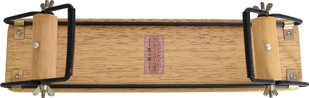 継承虹先駆者Clover カード型ビーズ織り機で作る ブローチキット エンブレム 61-413