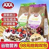 (瑞典进口包邮)AXA 爱西爱 46%水果麦片750g + 47%浆果什锦粗粮营养麦片725g 非ICA