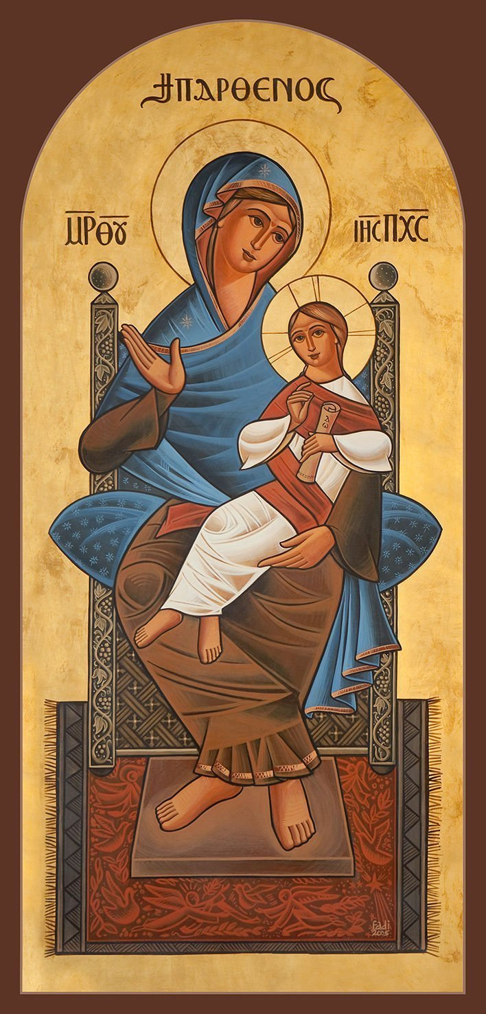 336fb198cd536 Amazon.com: Coptic Virgin Mary and Christ Canvas Icon Print. FREE ...