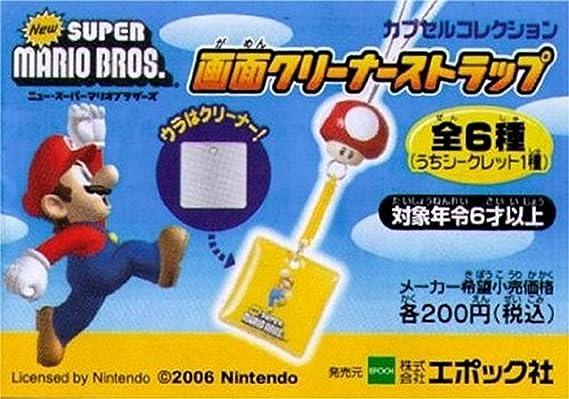 Brand New SUPER MARIO BROS Shoe Charms Princess Peach Super Mario 6 Pack