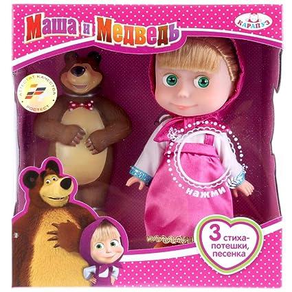 Amazon.com: Masha and the Bear Doll Masha Sings 5.9 in (5.9 ...