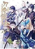 刀剣乱舞-ONLINE- アンソロジー ~ヒバナ舞え、刀剣男士~ (ビッグコミックススペシャル)