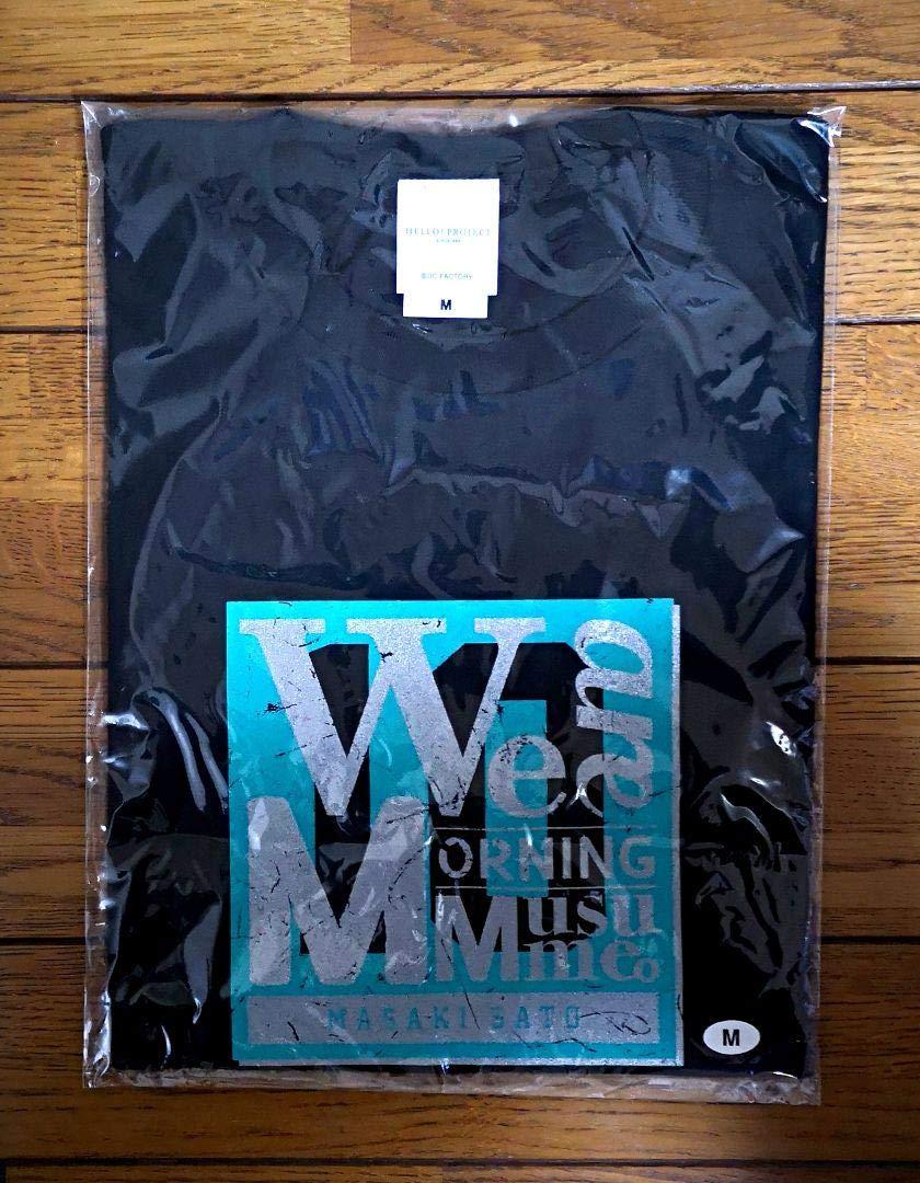 お待たせ! 佐藤優樹 We MORNING are MORNING 佐藤優樹 MUSUME We。Tシャツ Mサイズ B07QGN6SHY, スイートキッズショップ:e85b60e5 --- a0267596.xsph.ru