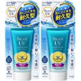 Biore UV Aqua Rich Watery Essence 2014 SPF50+/PA++++ (Pack of 2)