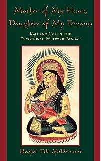 Amazon com: Singing to the Goddess: Poems to Kali and Uma