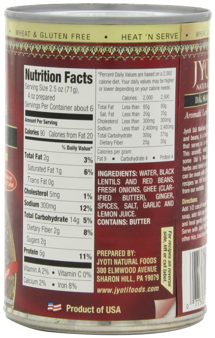 Jyoti Natural Foods Dal Makhani, Aromatic Lentils and Beans, 425 gram Cans,  (Pack of 12) by Jyoti (Image #5)