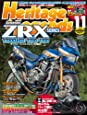 Heritage & Legends (ヘリテイジ&レジェンズ) Vol.5 [雑誌] (Mr.Bike BG 2019年11月号臨時増刊)
