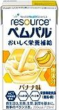 Nestle(ネスレ) リソース ペムパル バナナ味 125ml×24本