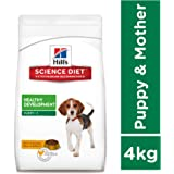 Hill's Science Diet Puppy Healthy Development, Chicken Meal & Barley Dry Dog Food, 4 kg