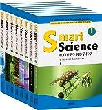 Smart Science:跟美國學生同步學科學(彩色英文版)(套裝共8冊)