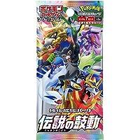 "Pokemon Cards Sword /& Shield /""Legendary Heartbeat/"" Booster Pack S3a Korean Ver"