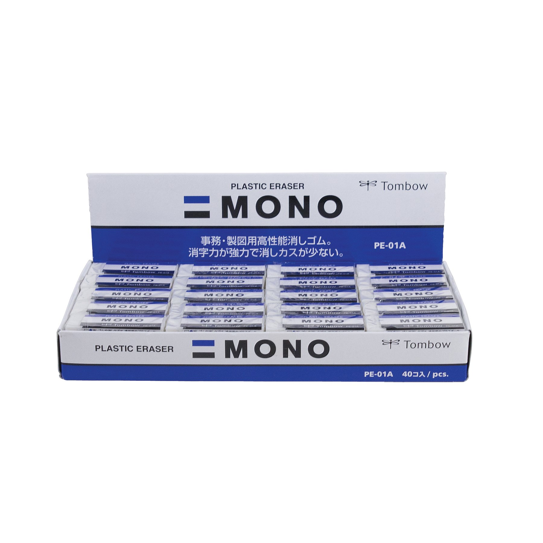 American Tombow TOMBOW 57320 40 Piece Display Box Small TOMBOW 57320 Mono Eraser, White by Tombow (Image #1)