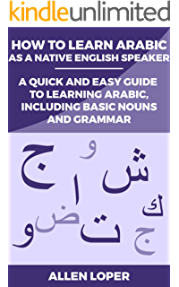 The most basic arabic learn arabic the easy way ebook james how to learn arabic as a native english speaker a quick easy guide to fandeluxe Image collections