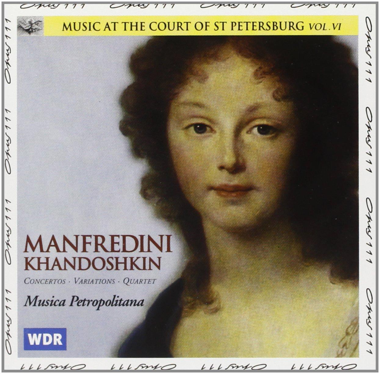 Musica Petropolitana