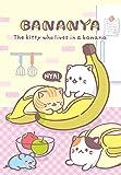 Bananya: Complete Series [DVD]