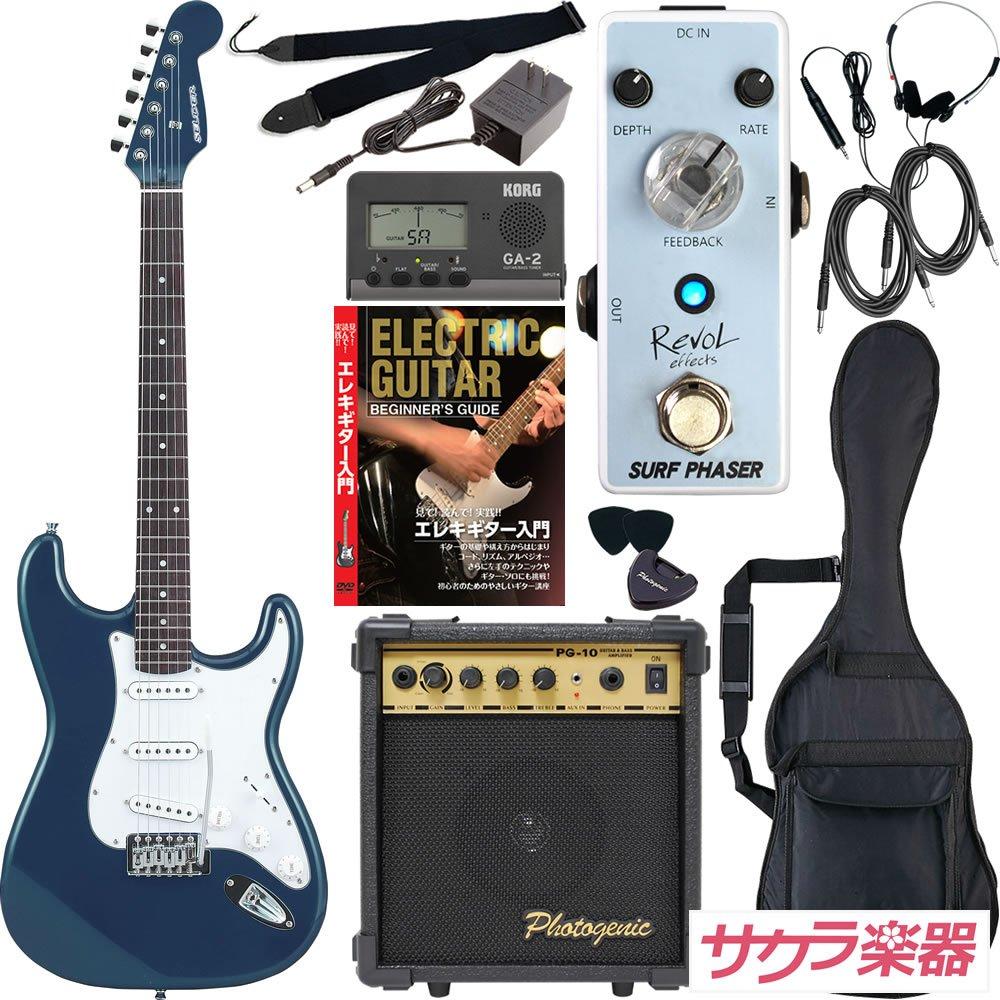 SELDER セルダー エレキギター ストラトキャスタータイプ ST-16/MBL サクラ楽器オリジナル Revol effectsエフェクター入門セット 【フェイザー SURF PHASER/EPH-01】 B076D6C45Y MBL MBL