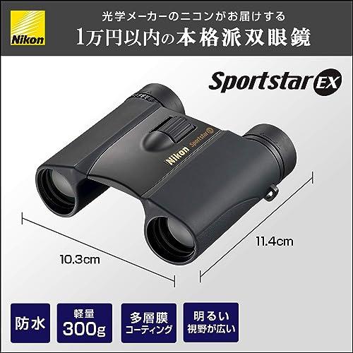 Nikon Binocular S Sportster Ex 825d Cf Spex8x