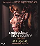 怪奇な恋の物語 -日本語吹替音声収録コレクターズ版- [Blu-ray]