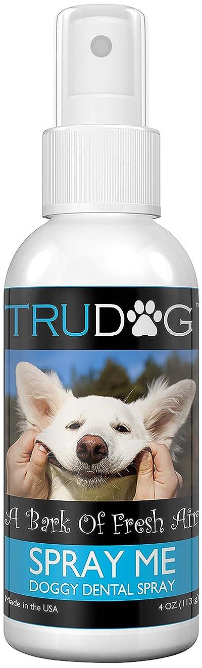Dog Breath Freshener