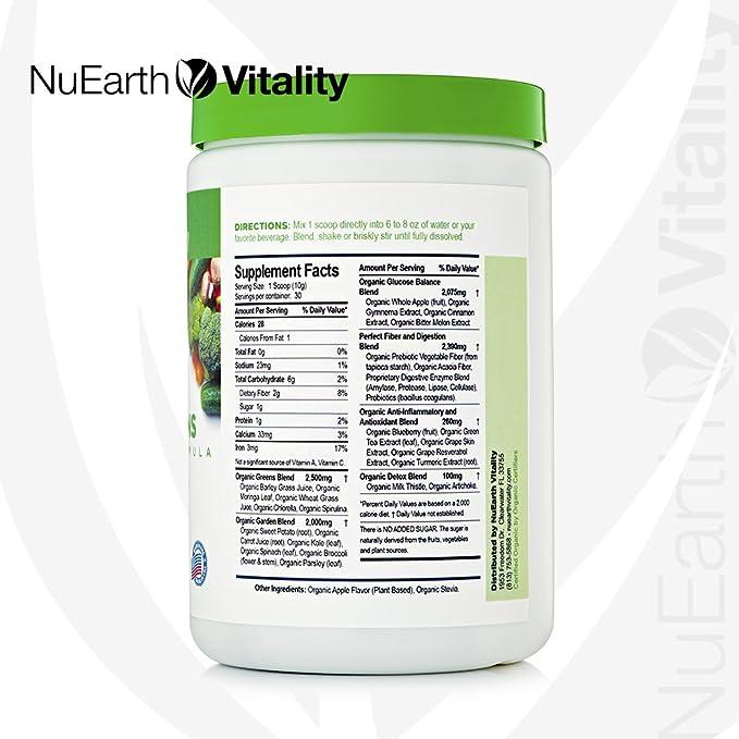 Amazon.com: Vital verdes, 300g: Health & Personal Care
