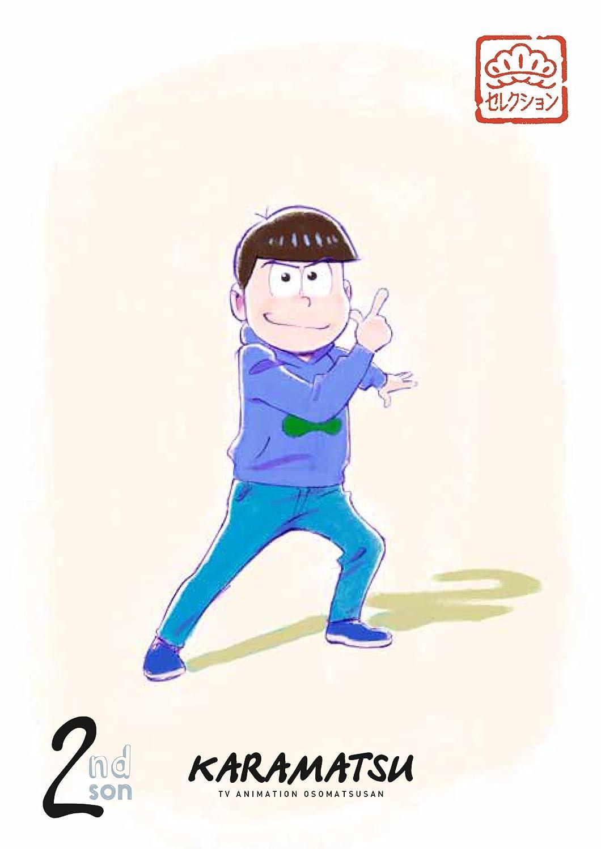 『おそ松さん』次男・松野カラ松ってイタいけど一番カッコよくね?
