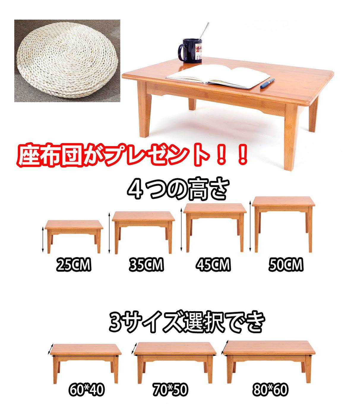 テーブル 木製テーブル 座卓 ローテーブル ちゃぶ台 幅60/70/80cm 高さ25/35/45/50cm 机 テーブル 脚 木製 テーブル デスク ウォールナット シンプル 北欧 B01MD2KNW5 60*40*35|35 35 60*40*35