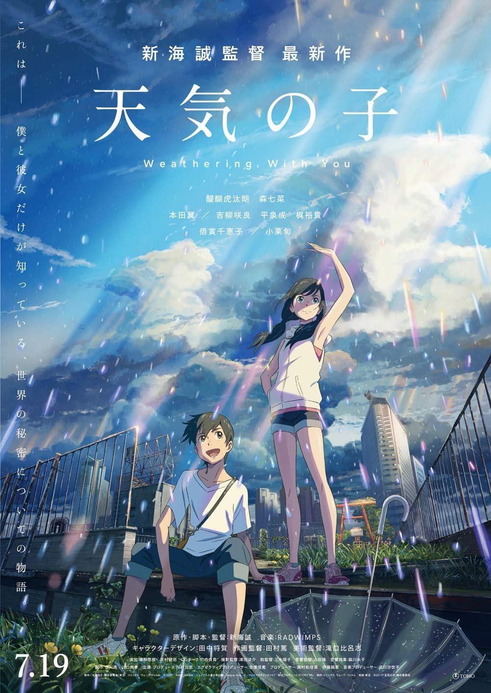 Amazon Com Tomorrow Sunny Weathering With You Movie Poster Makoto Shinkai Weather Child Art Print 1 Posters Prints