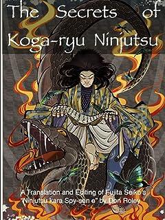 Amazon.com: What is Ninjutsu? (9781541060005): Fujita Seiko ...