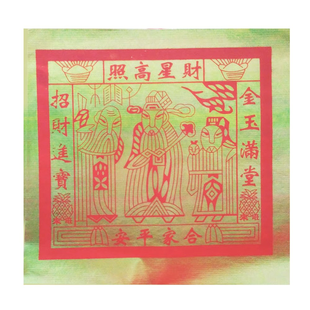 100pcs Incense Paper/ Joss Paper with High Grade Full Gold Foil (Size Medium) 10.75 Inches X 10.4 Inches