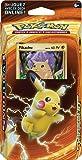 Asmodée - POXY1201 - Starter - Pokémon XY - 12 - Modèle aléatoire