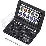 カシオ 電子辞書 エクスワード ビジネスモデル XD-K8700BK ブラック コンテンツ180