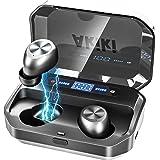 【令和第2世代 LEDディスプレイ付き Bluetooth イヤホン】完全ワイヤレス イヤホン IPX7防水 進化版Bluetooth5.0 ワイヤレスイヤホン 電池残量 インジケーター付き 自動ペアリング ブルートゥース イヤホン CVC8.0ノイズキャンセリング対応 左右分離型 自動ペアリング 音量調節可能 両耳通話可能 技適認証取得 Siri対応