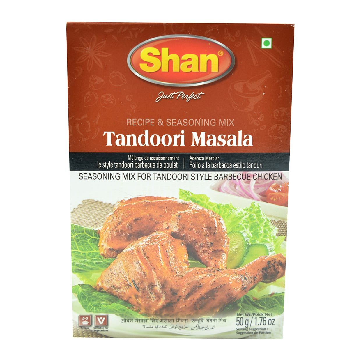 Amazon.com : Shan Tandoori Chicken BBQ Mix 1.75 Oz (Pack of 2) : Indian Food : Grocery & Gourmet Food