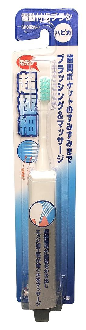 ゆりプロフェッショナル休憩フィリップス ソニッケアー イージークリーン 電動歯ブラシ ホワイト HX6526/01