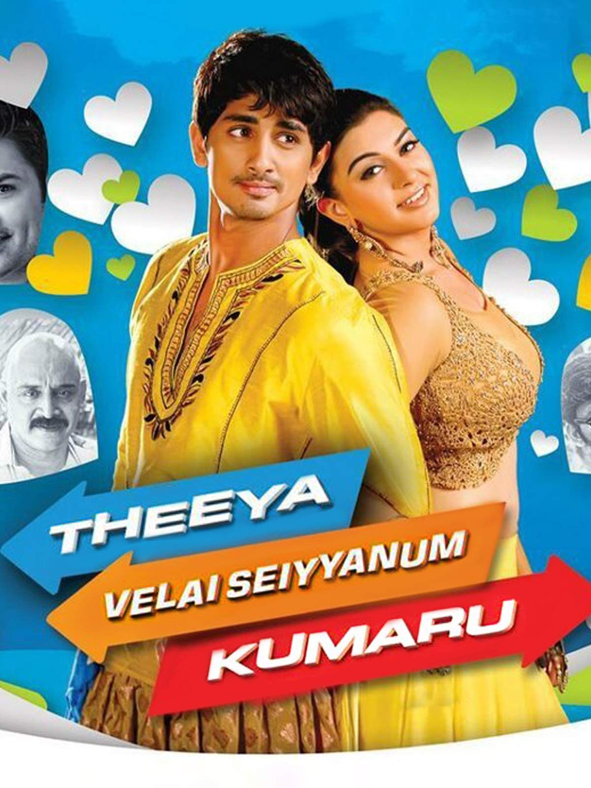 Theeya Velai Seiyyanum Kumaru on Amazon Prime Video UK