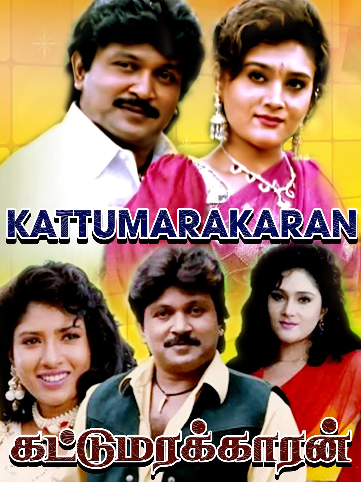 Kattumarakaran on Amazon Prime Video UK