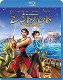 シンドバッド 7つの海の伝説 [Blu-ray]
