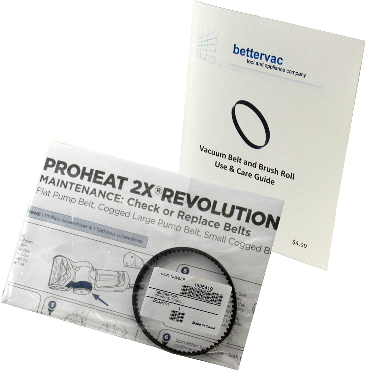 Bissell Proheat 2X Revolution & 2X Revolution Pet Deluxe Belt #1606419 Bundled With Use And Care Guide