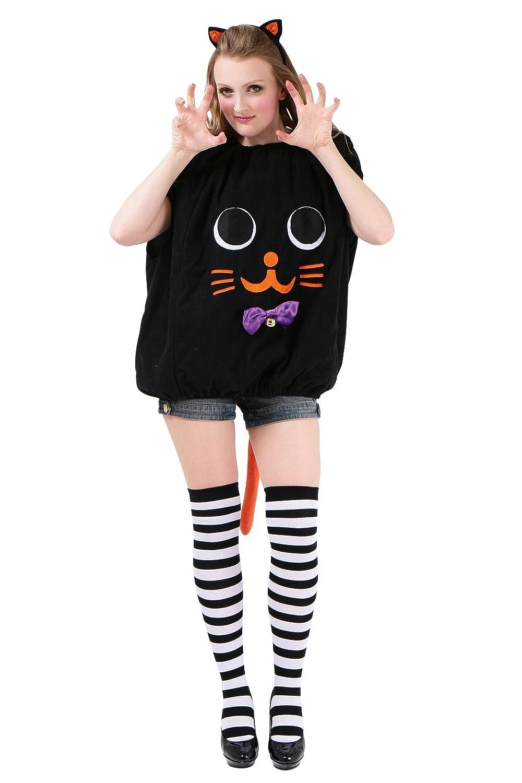 Sonrisa unisex traje de gato ~ 180cm [Borrar autentica piedra]