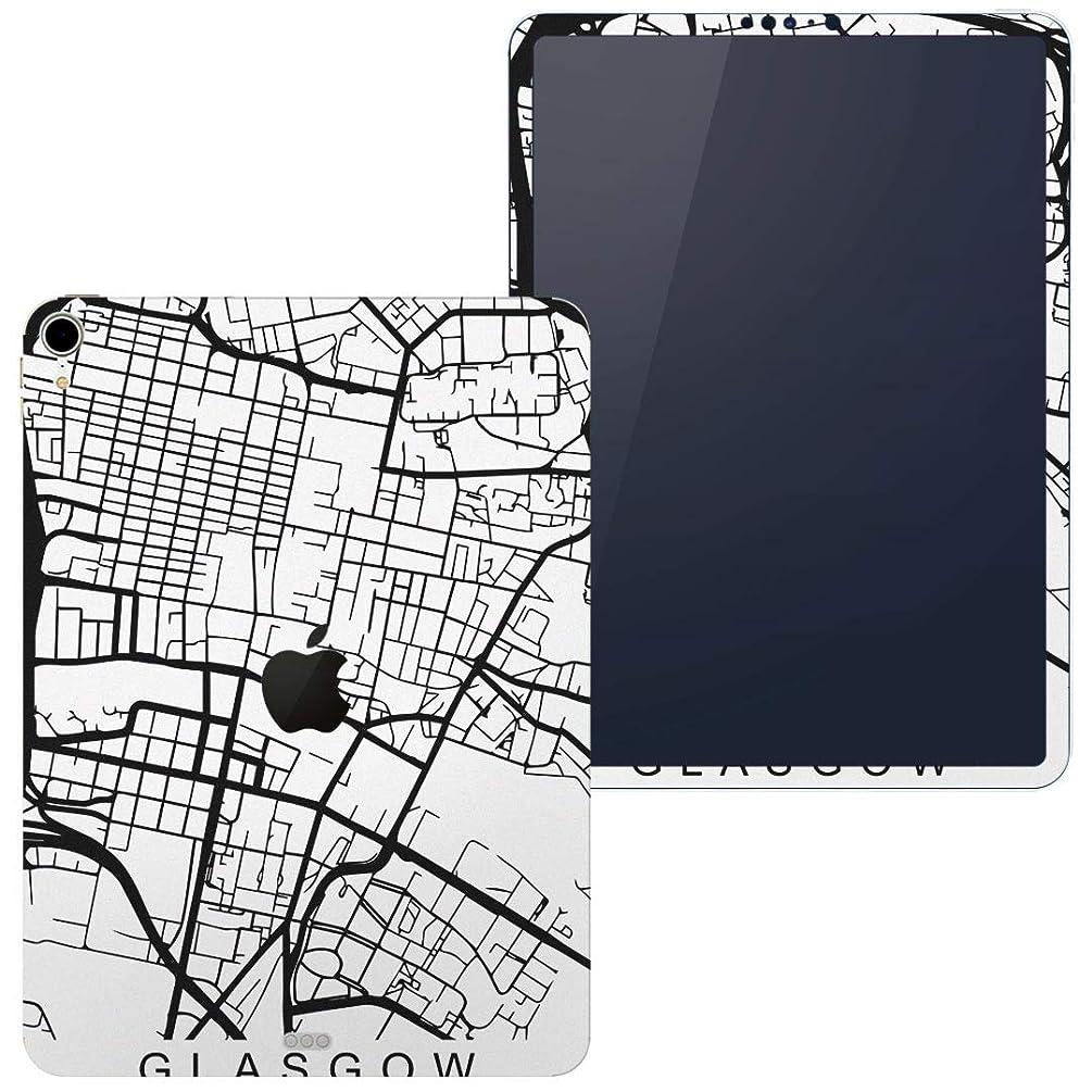 寛容な露出度の高い差別[全31色] wraplus for iPad Pro 11インチ [ホワイトアブストラクト] スキンシール 背面 フィルム ケース 2018