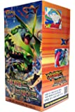 "POKEMON CARD XY ""Emerald break"" Booster Box / Korean Ver / 30 Booster Pack"
