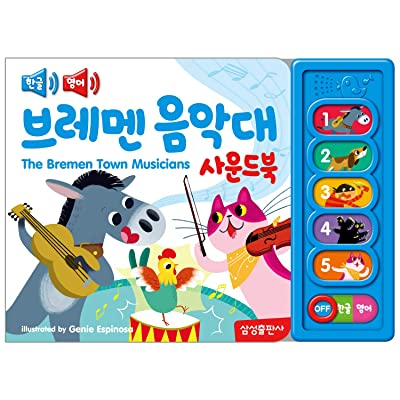 SAMSUNGBOOKS CO.,LTD Hangual English Children's Classic Story Sound Book, The Bremen Town Musicians: Toys & Games