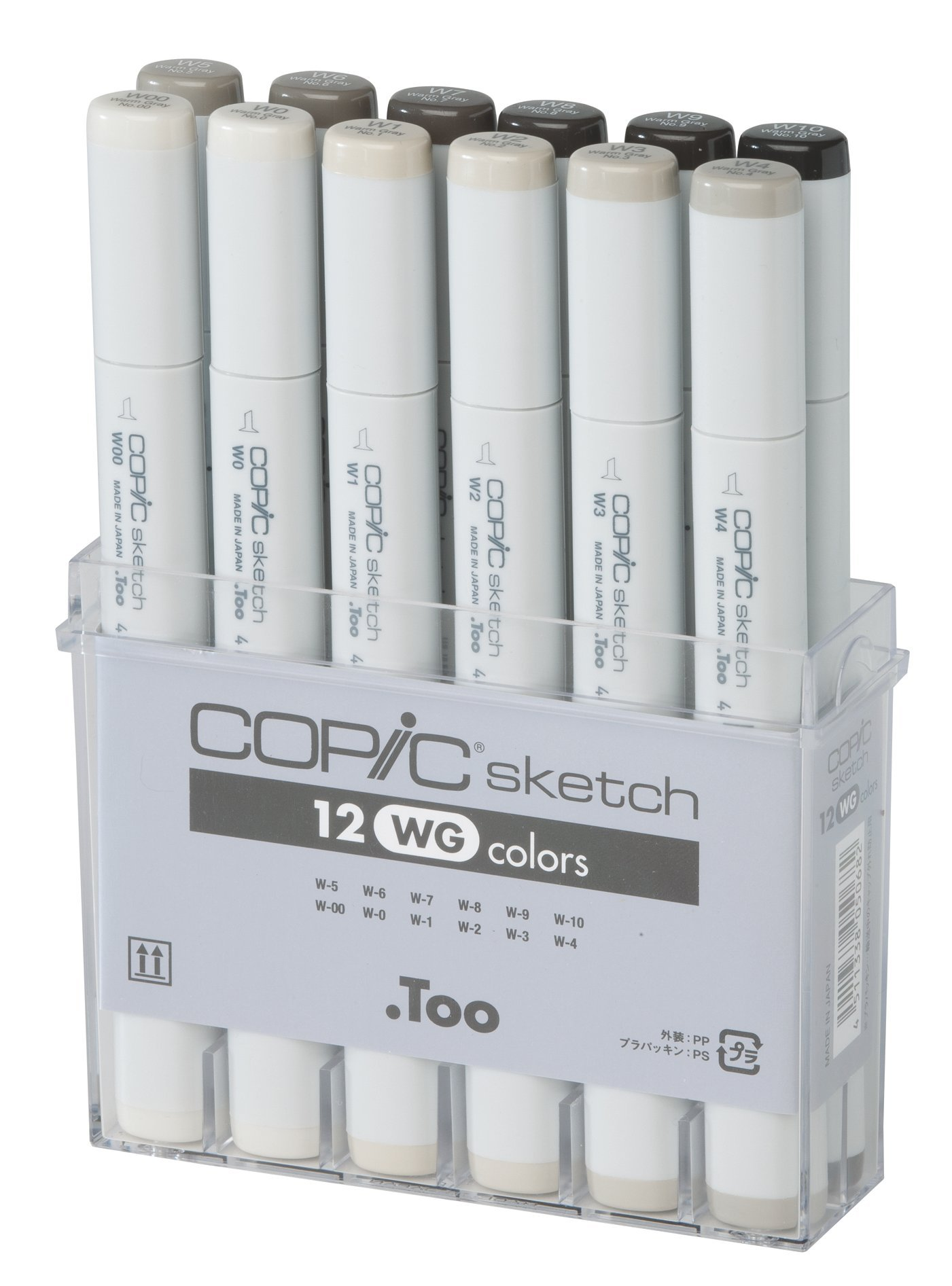 Copic Markers fibras de colores claros set de 12 ()