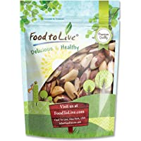 Brazil Nuts, 8 Ounces - Raw, No Shell, Kosher