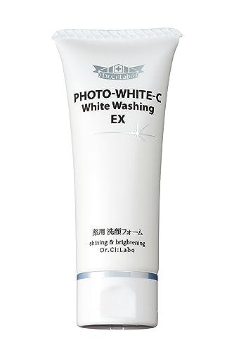 ドクターシーラボフォトホワイトC薬用ホワイトウォッシングEX90g洗顔フォーム[医薬部外品]