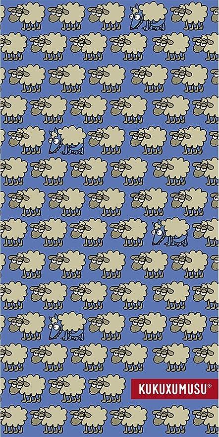 Textil Tarragó Kukuxumusu Toalla de Playa, Algodón, Azul, 150x75 ...